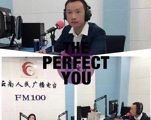 云南人民广播电台FM100授课